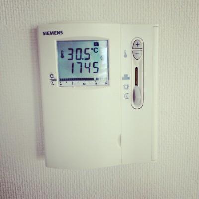Het was ondertussen tropisch warm in huis...